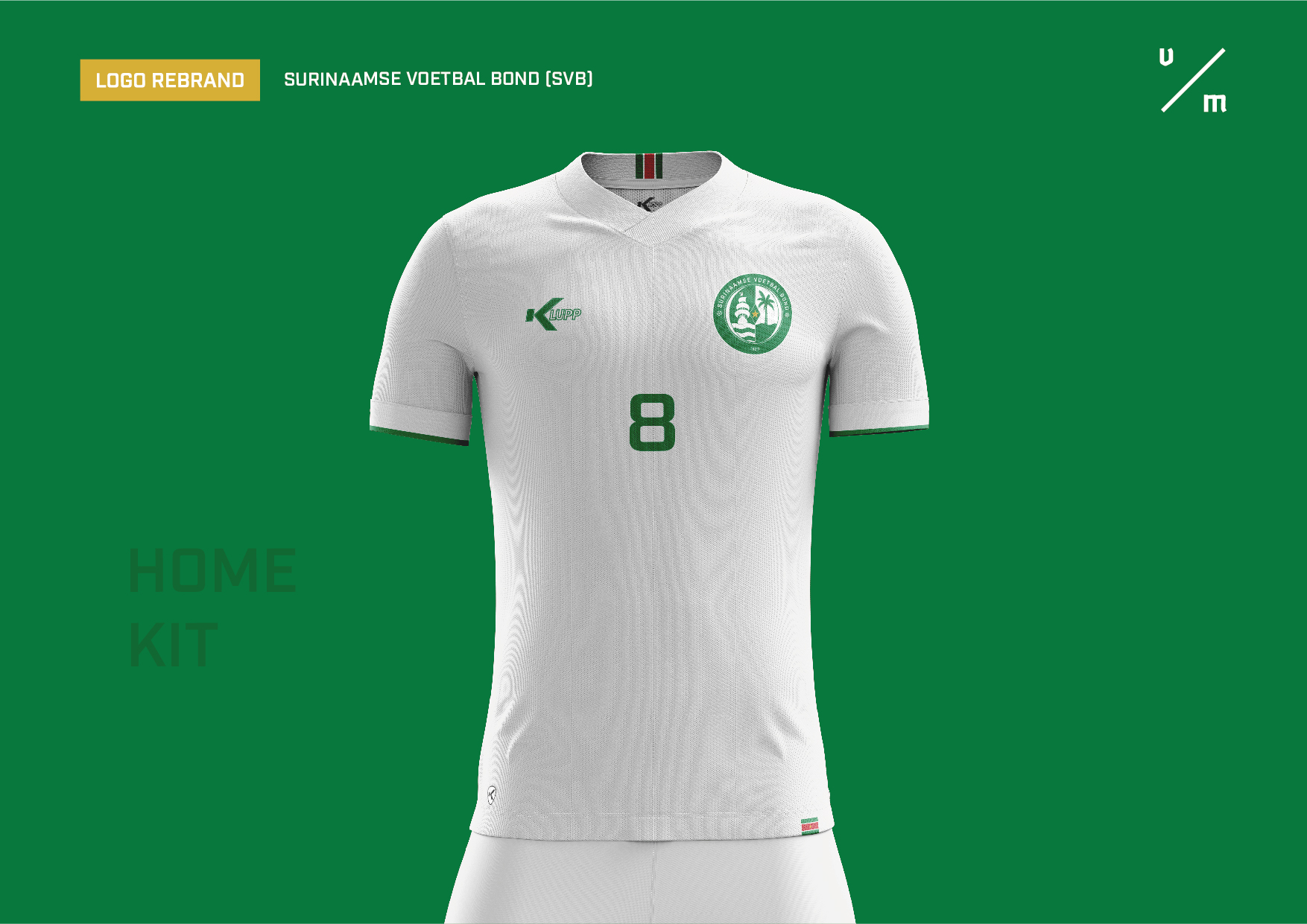 Surinaamse Voetbal Bond Home Kit Concept